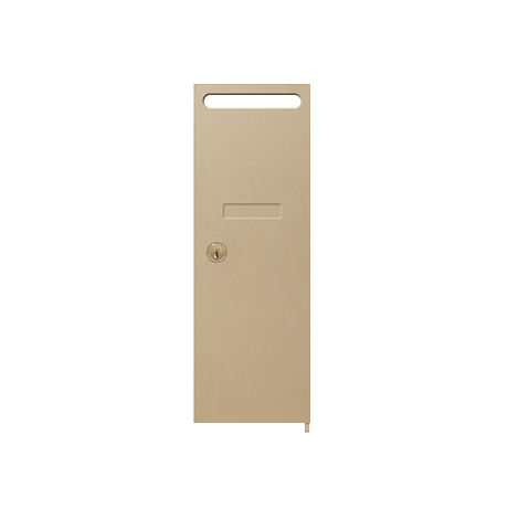 Outgoing Mail Slot for Vertical Mailbox Unit